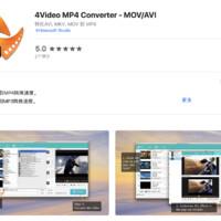 《4Video MP4 Converter》MAC应用