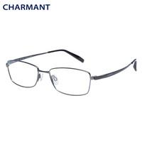 CHARMANT 夏蒙 近视眼镜架 CH10323-55-GR