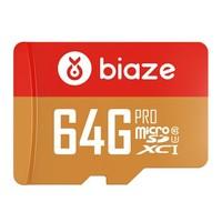 Biaze 毕亚兹 A1 TF储存卡 专业版 (读取100MB/s)