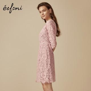Eifini 伊芙丽 女生新款裙子蕾丝高腰气质修身中长款A字裙连衣裙 1180793392671 黑色 S (黑色、S)