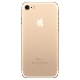 Apple 苹果 iPhone7 手机 金色 全网通 128G