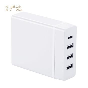 网易智造 USB-C+USB-A 4口 快充电源适配器 72W