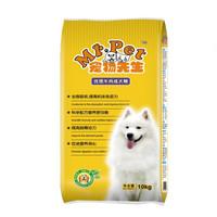 宠物先生(Mr pet)成犬 通用型天然狗粮成犬牛肉味 10kg *3件