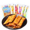 Dailylimit 涨停板  香辣Q弹豆干 6种口味可选 500g 14.8元(需用券)