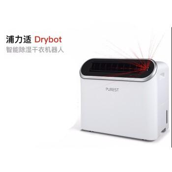 PUREST 浦力适 Drybot-s 除湿机 (白色)