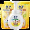 狮王(LION) 趣净泡沫洗手液组合儿童家庭装柠檬香共650ml 40元包邮