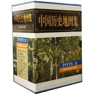 《中国历史地图集》(套装1~8册)