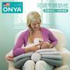 ONYA 然雅 哺乳枕头护腰专用 (防吐奶椅托、1、大号、灰白色)