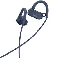 Jabra 捷波朗 Elite Active 45e 入耳式颈挂式无线蓝牙降噪耳机 蓝色