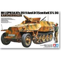 TAMIYA 田宫 德国 Sd.Kfz.251/9 半履带装甲车