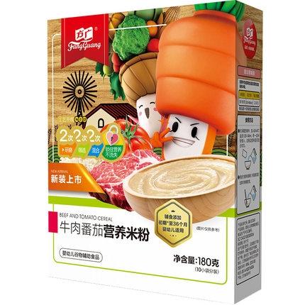 FangGuang 方广 婴幼儿营养米粉 2段 180g *2件