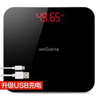 千选 QX-B24 电子称 (流光黑)
