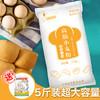 品品好高筋面粉2500g 20.8元(需用券)
