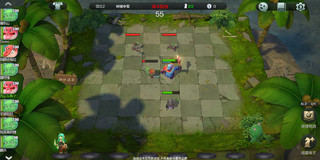 《DOTA自走棋》Android策略棋牌游戏