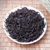 山尔堂 正山小种红茶 小罐装 50g 18元包邮(需用券)