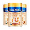 Friso 美素佳儿 幼儿配方奶粉 3段(1-3岁)900g*3罐装 525元包邮