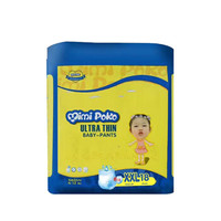 mimipoko泰国进口尿不湿纸尿裤超薄透气男女宝宝成长裤 拉拉裤XXL码18片适合15kg以上