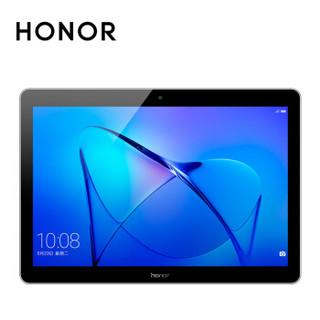 HUAWEI 华为 9.6英寸 平板电脑 (苍穹灰、2GB+16GB、WiFi版)