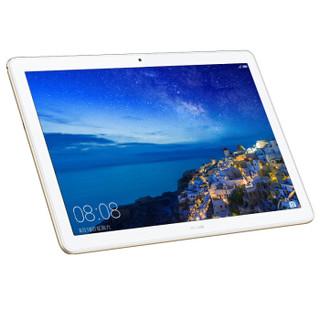 HUAWEI 华为 AGS2-W09 10.1英寸平板电脑 (香槟金、64GB+4GB、WiFi版)