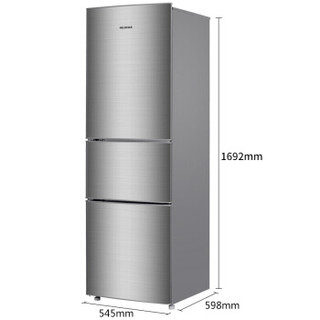 Meiling 美菱 BCD-203M3CX 节能省电 多门冰箱 (3级、定频、203升、亚光银)