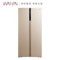 华凌 BCD-451WKH 风冷无霜节能静音对开门冰箱 (2级、定频、451升、芙蓉金)