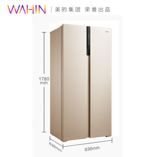 华凌 BCD-451WKH 风冷 对开门冰箱 451L