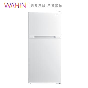 华凌 BCD-113CH 双门节能静音冰箱 (白色、113升、3级、定频)