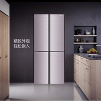 Hisense 海信 BCD-431WTDGVBP 十字对开门电冰箱 (银色、431L、2级、变频)