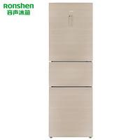 Ronshen 容声 BCD-271WKR2NYCA 风冷无霜三门冰箱 (金色、271升、2级、定频)