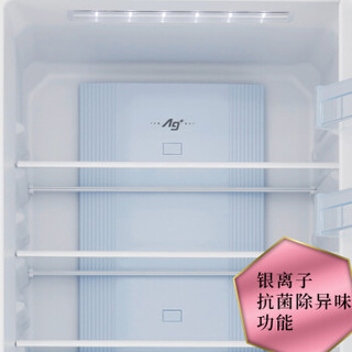 Panasonic 松下 NR-EC28AGA-W 风冷三门冰箱 (珍珠白、280升、2级、变频)