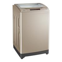 限地区:Haier 海尔 ES100BZ969 波轮洗衣机 10KG