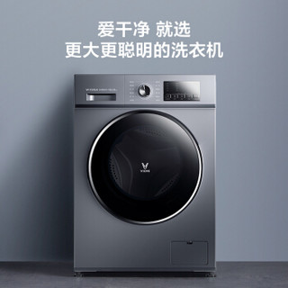 VIOMI 云米 W10SA 全自动智能WiFi滚筒洗衣机 (10KG、银色)
