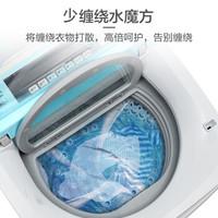 LittleSwan 小天鹅 水魔方 TB30VQ80HCL 全自动 迷你洗衣机 (极地白、3KG)