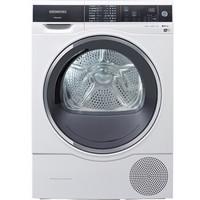 SIEMENS 西门子 WT47U6H00W 进口干衣机 (10kg,白色)