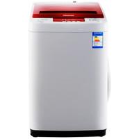 Hisense 海信 XQB60-H3568 全自动 波轮洗衣机 (灰色、6kg)