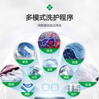 Ronshen 容声 RB56D1021 全自动小型波轮洗衣机 (白色、5.1-5.9kg)
