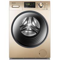 Hisense 海信 XQG100-UH1205FG 洗烘一体变频滚筒洗衣机 (金色、10kg)