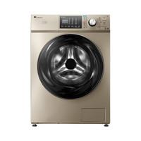 LittleSwan 小天鹅 水魔方 TG90-1416WMIDG 全自动变频滚筒洗衣机 (金色、9kg)