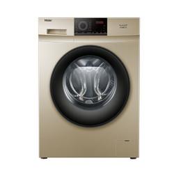 海尔(Haier)9KG变频滚筒洗衣机全自动 食品级巴氏杀菌 冷水洗涤 护色护形 EG90B209G