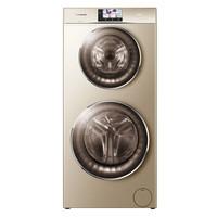 Casarte 卡萨帝 洗烘一体 C8 HU17G1 直驱变频 全自动 滚筒洗衣机 (香槟色、17KG)