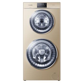 Casarte 卡萨帝 C8 U12G3 滚筒洗衣机 12kg 金色