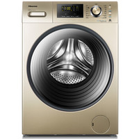 Hisense 海信 XQG100-UH1205FG 10公斤全自动家用滚筒洗衣机 (香槟色、10kg及以上)