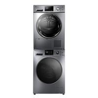 LittleSwan 小天鹅 TG100V86WMDY5+TH100-H32Y 洗烘套装 (灰色、10kg)
