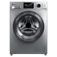 LittleSwan 小天鹅 水魔方 TD100V86WMADY5 滚筒洗衣机全自动 (银色、10KG)
