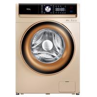 TCL XQGM90-14508BH 免污变频滚筒洗衣机 (金色、9KG)