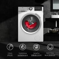 AEG L5FEG1412W 变频全自动滚筒洗衣机 (白色、10kg)