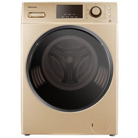Hisense 海信 全自动变频滚筒洗衣机 (9kg、金色)