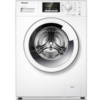 Hisense 海信 全自动滚筒洗衣机 (8kg、白色)