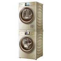 Casarte 卡萨帝 直驱变频洗烘一体机 (金色、12kg)
