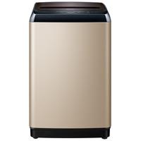 Hisense 海信 HB80DE632G 全自动波轮洗衣机 (金色、8kg)